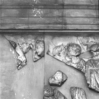 [Ara Pacis: south side, processional frieze, fragments from panel showing Augustus accompanied by his family (Rome, Italy)]